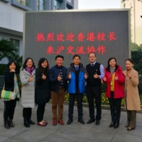 Pilot Programme on Exchange and Collaboration between School Principals of Mainland and Hong Kong